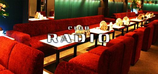 radio01