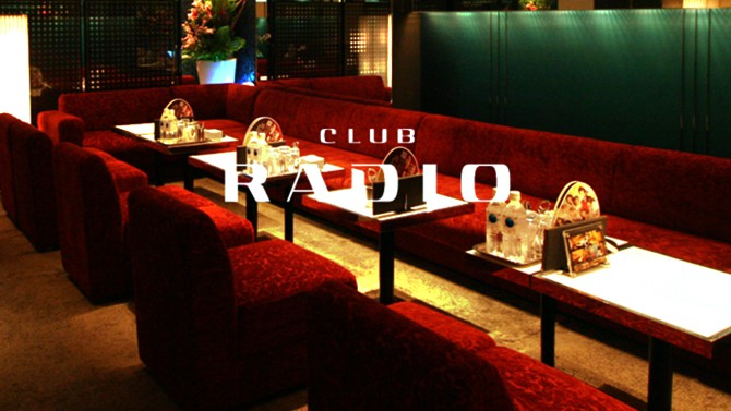 CLUB RADIO(クラブラジオ)北新地の店内内装写真01