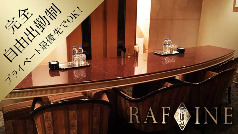 RAFINE(ラフィーネ)北新地の内装写真01