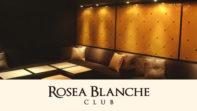 ROSEA BLANCHE(ロゼアブランシュ)北新地の店内内装写真01