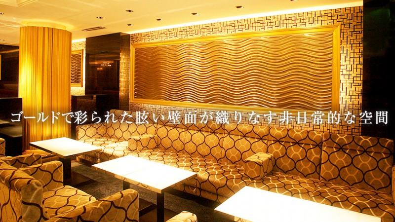VEGA(ベガ)北新地の店内内装写真01