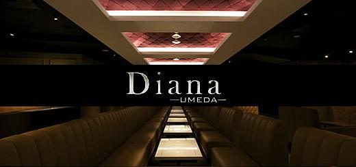 diana01