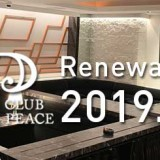 peace_top
