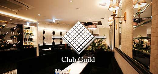 guild_top