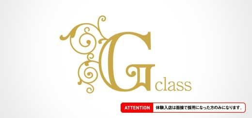 top_gclass